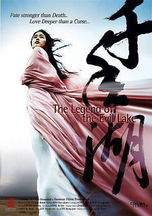 The Legend of the Evil Lake (Kino)