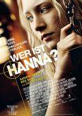 Wer ist Hanna?