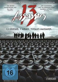 13 Assassins (DVD) 2010