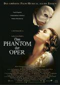 Das Phantom der Oper (Kino) 2004