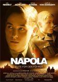 Napola - Elite für den Führer (Kino) 2004