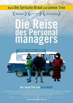 Die Reise des Personalmanagers (Kino) 2010