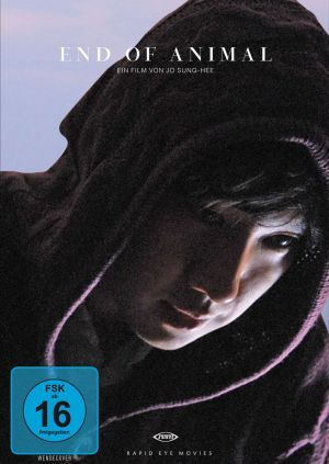 End of Animal (DVD) 2010