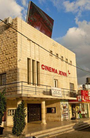 Das Cinema Jenin von Außen