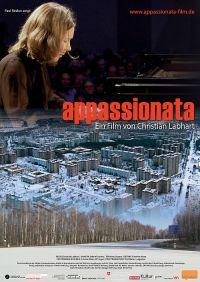 Appassionata (Kino) 2012