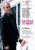 Broken Flowers (Kino) 2005