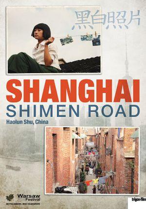 Shanghai, Shimen Road (Kino) 2010