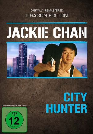 City Hunter - Dragon Edition (DVD) 1986
