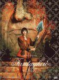 Prinzessin Fantaghiro 7 & 8