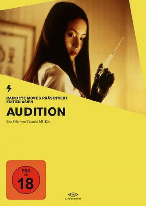 Audition (Ôdishon, 1999)