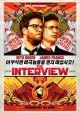 Filmplakat zu The Interview