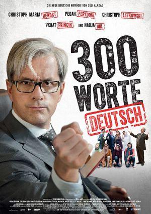 300 Worte Deutsch (Kino) 2013