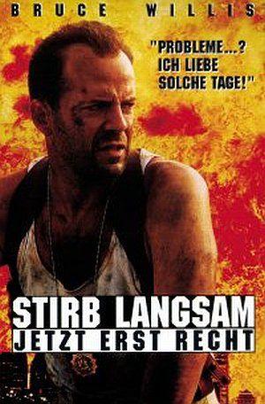 Stirb langsam - Jetzt erst recht (VHS) 1995