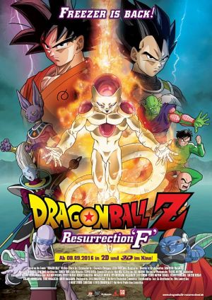 Dragonball Z: Resurrection F (Dragon Ball Z: Doragon bôru Z - Fukkatsu no 'F', 2015)
