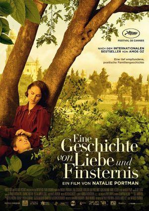 Eine Geschichte von Liebe und Finsternis (Tale of Love and Darkness, 2015)