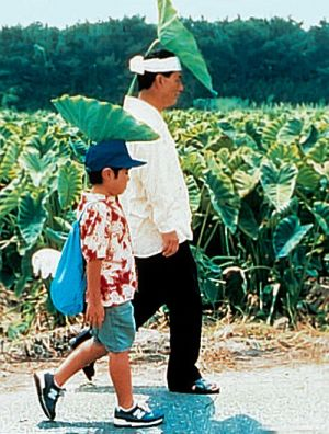 Kikujiros Sommer (Kikujiro no natsu, 1999)