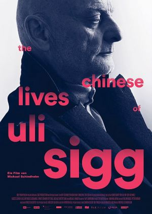 "Fang Lijun (""The Chinese Lives of Uli Sigg"", 2016)"
