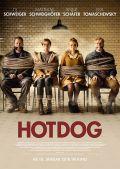 Hot Dog (2017)