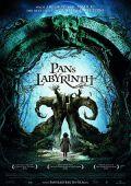 Pans Labyrinth (Kino) 2006