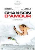 Chanson D'Amour (Kino)