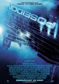 Poseidon (Kino)