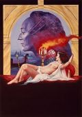 Fellinis Casanova (1976)
