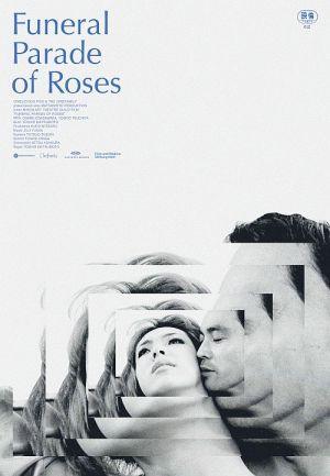 Funeral Parade of Roses (WA), Pfahl in meinem Fleisch, Bara no sôretsu (Kino) 1969