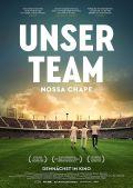 Unser Team - Nossa Chape (2018)