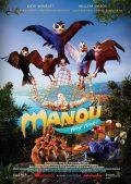 Manou - flieg' flink! (Manou the Swift, 2017)