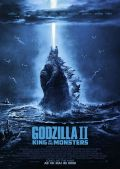 Godzilla: King of the Monsters 3D