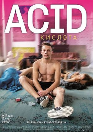 Acid, Kislota (Kino) 2018