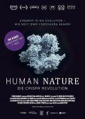 Human Nature - Die CRISPR Revolution (2019)