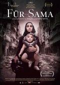 """Für Sama (""""For Sama"""") 2019"""