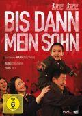 Bis dann, mein Sohn, Di jiu tian chang (DVD) 2019