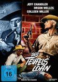 Des Teufels Lohn, Man in the Shadow (DVD) 1957