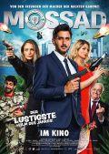 Mossad (2020)