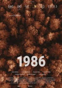 1986 (2019)