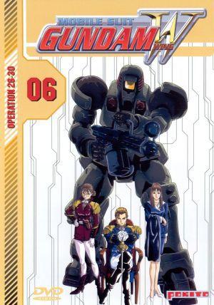 Mobile Suit Gundam Wing, Vol. 6