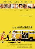 Little Miss Sunshine (Kino) 2006