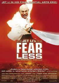 Fearless (Kino) 2006